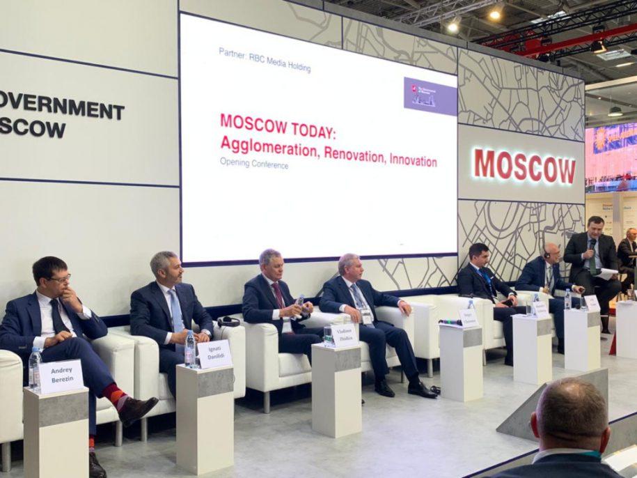 Холдинг АО «Мосинжпроект» открыт для международного сотрудничества