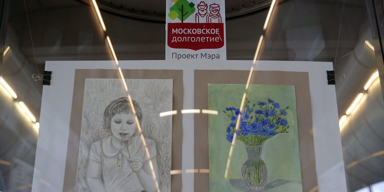На станции метро «Воробьевы горы» открылась выставка «Московское долголетие»
