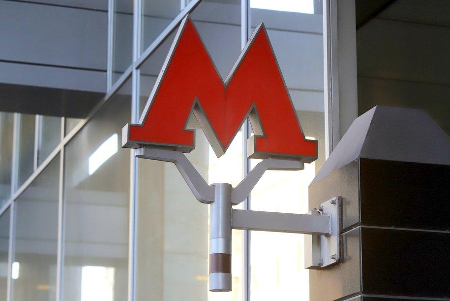 Новую напольную навигацию протестируют на станциях метро «Фили» и «Багратионовская»