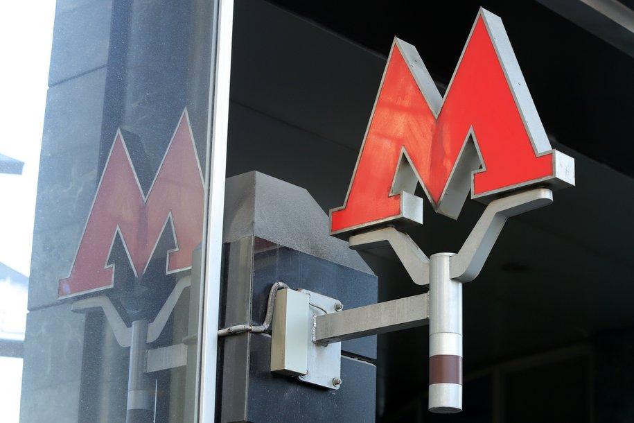 Станцию БКЛ метро «Сокольники» строят на глубине 30 метров