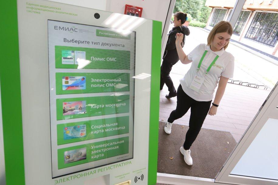 Павильоны «Здоровая Москва» завершат работу 6 октября