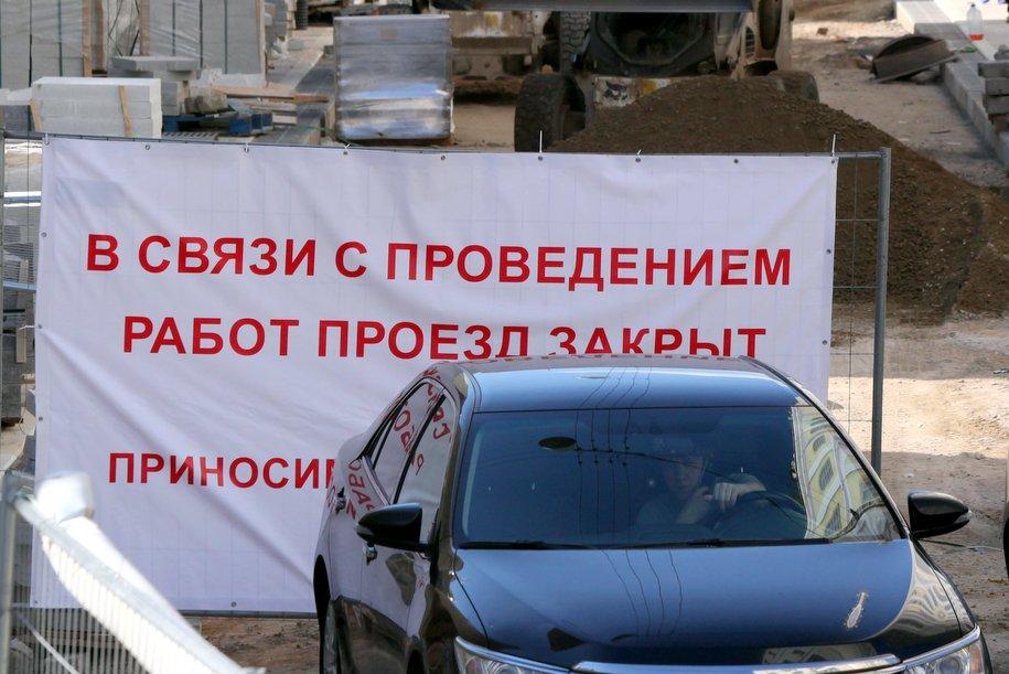 Движение по части ул. Машкова ограничат на два месяца
