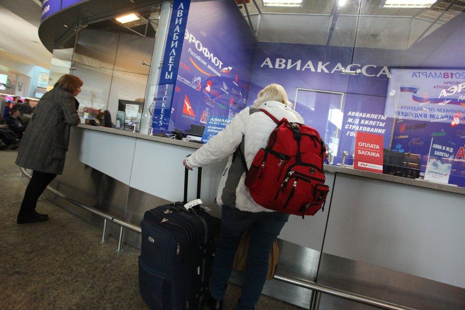 Аэропорт Внуково будет распродавать забытый пассажирами багаж