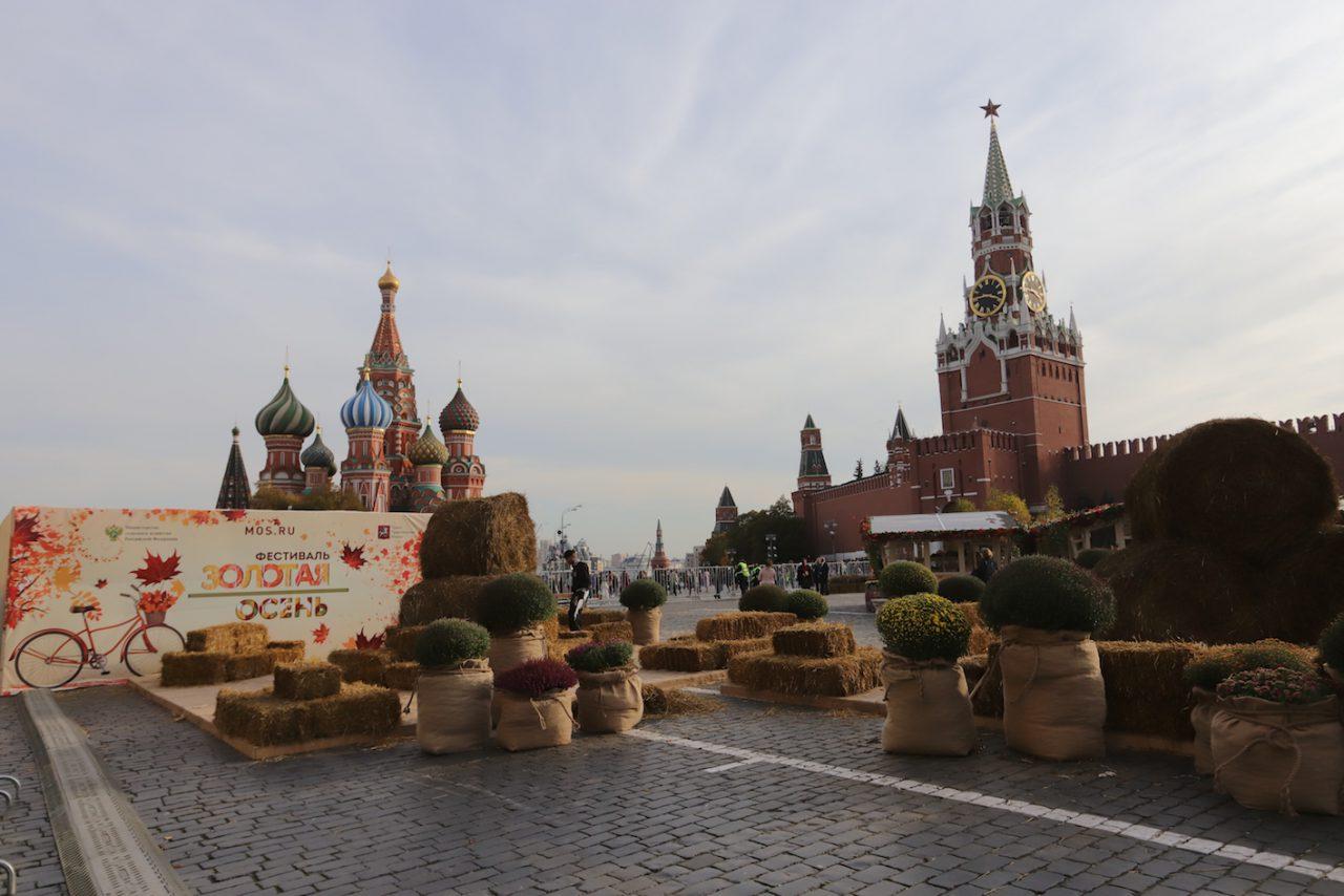 Впервые центральной площадкой фестиваля «Золотая осень» стала Красная площадь