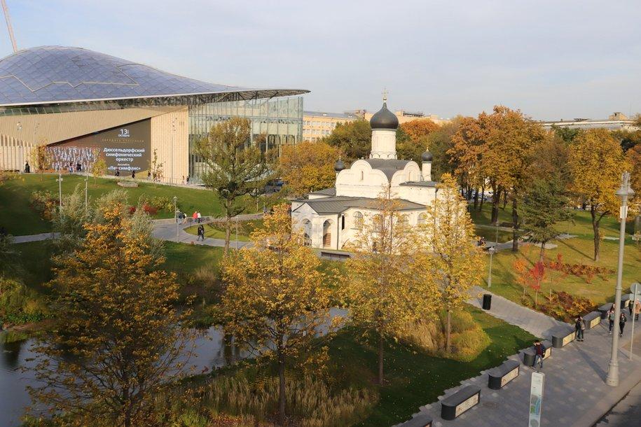 В Москве отрылся фестиваль «Золотая осень»