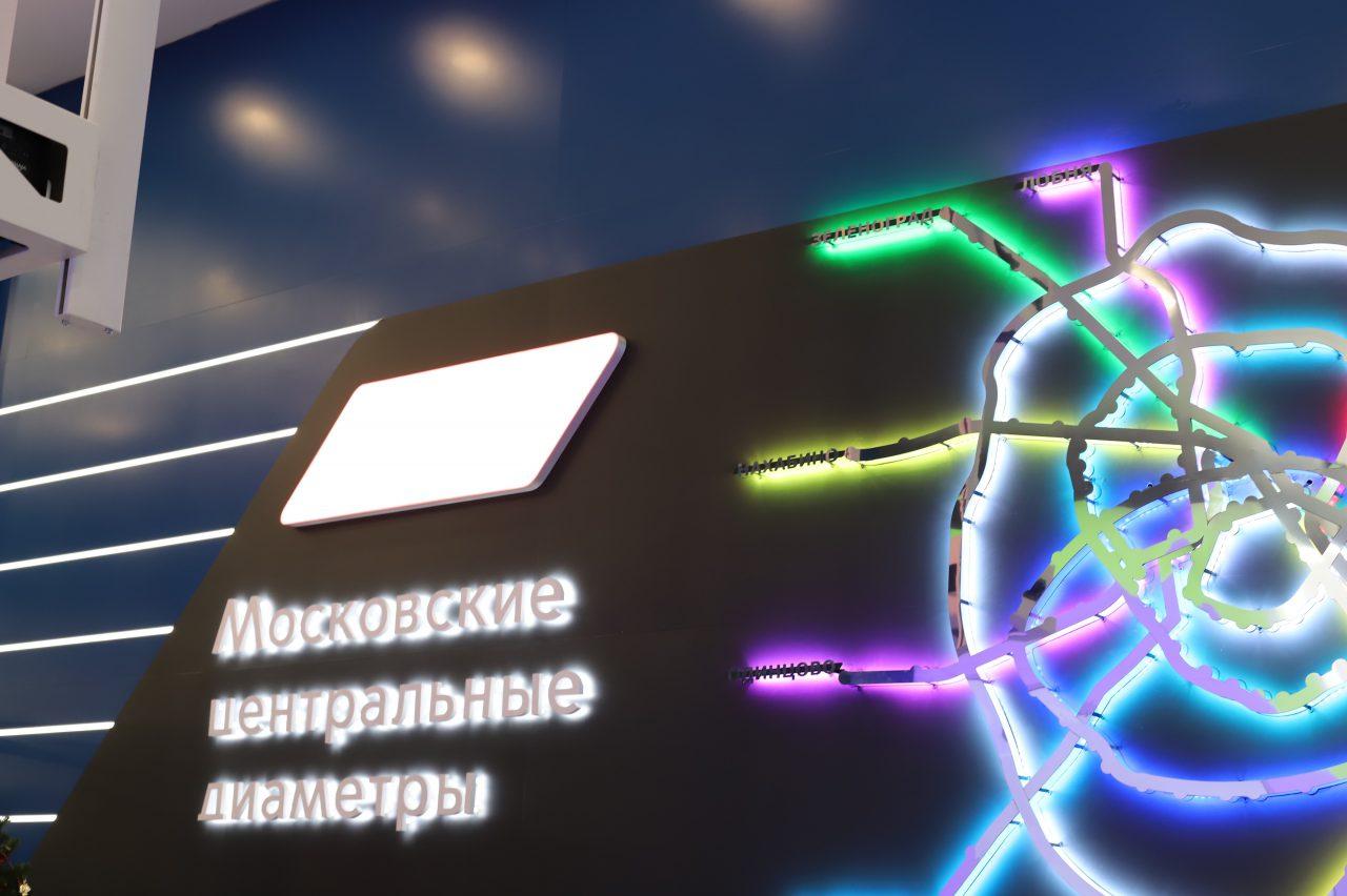 На станциях МЦД начали устанавливать пункты охраны в цветах диаметров