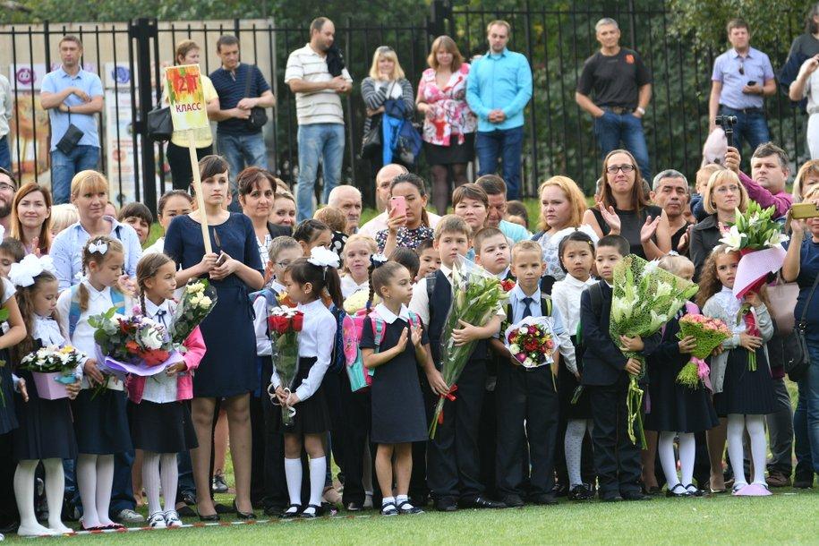 В поселении Внуковское открылась новая школа на 600 учеников