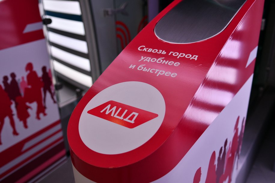 Теплый переход организуют между станциями «Кунцево» МЦД-1 и «Можайская» БКЛ
