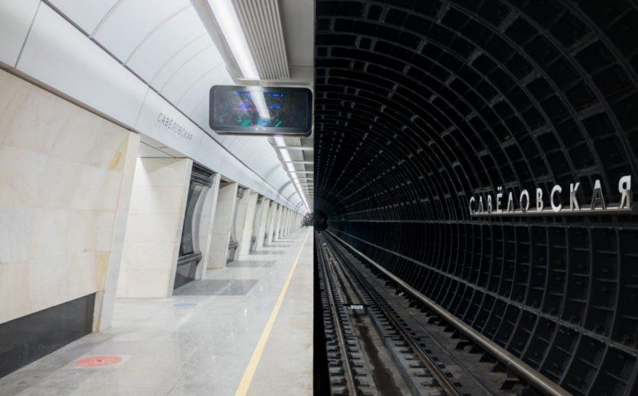 Станции АО «Мосинжпроект» вошли в ТОП самых красивых станций метро