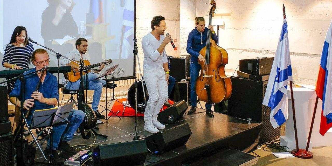 Фестиваль иврита проведут в Москве в ноябре