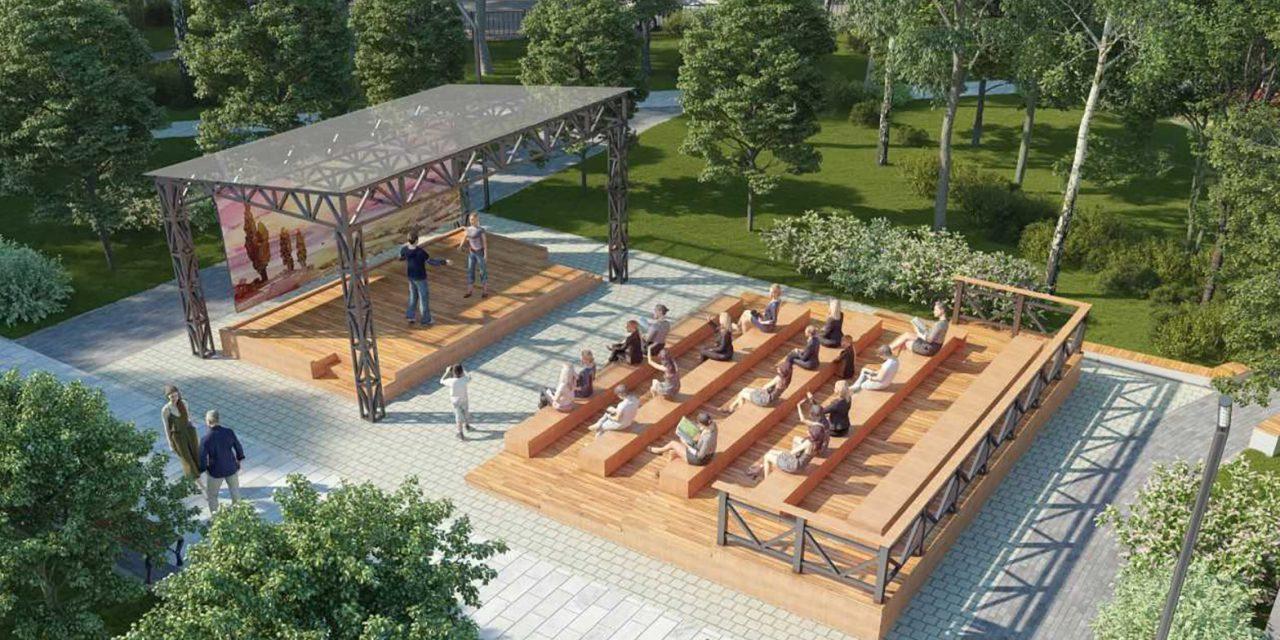 Зеленый театр построят в Зябликово