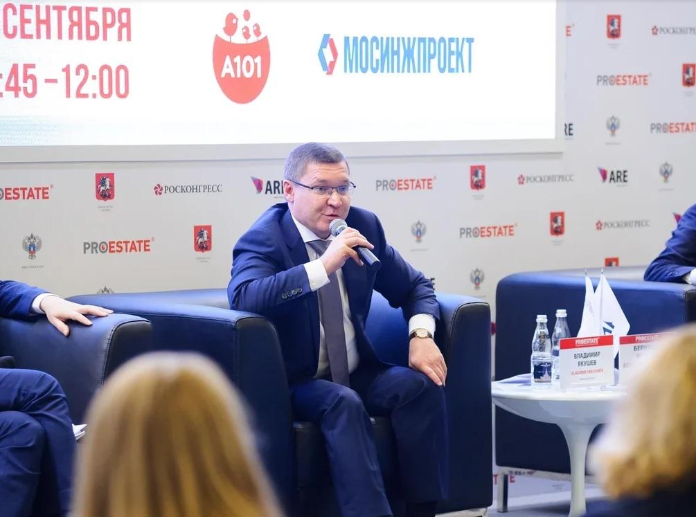 Эксперты форума PROESTATE обсудили вопрос модернизации строительной отрасли