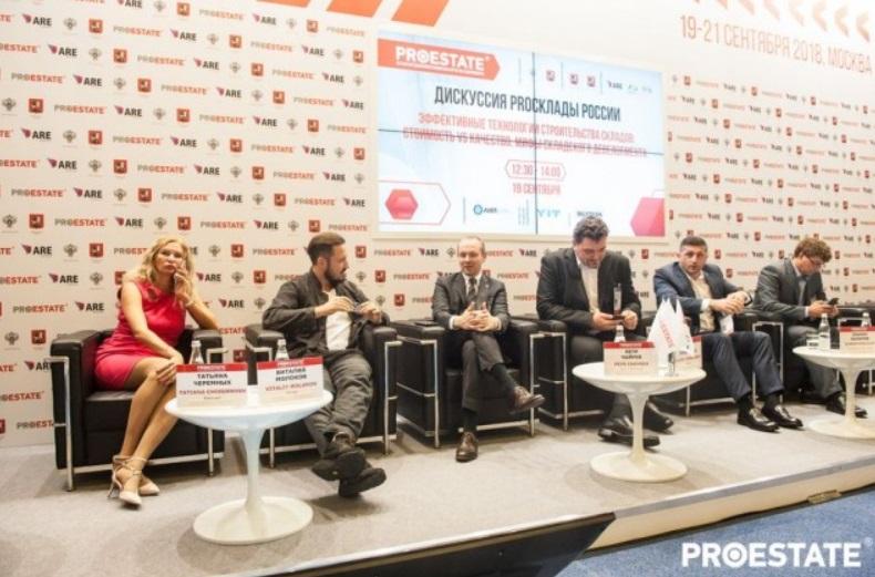 Эксперты форума PROESTATE сделают акцент на технологической модернизации строительной отрасли