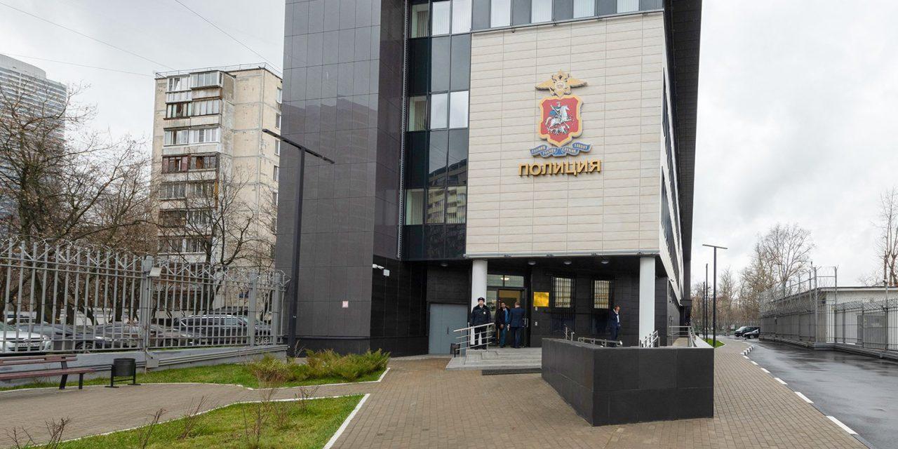 Сергей Собянин открыл новое здание ОВД в Ростокино