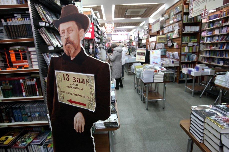 «Активные граждане» выбрали лучший книжный магазин Москвы
