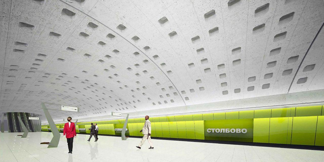Станцию Коммунарской линии метро оформят в стиле супрематизм