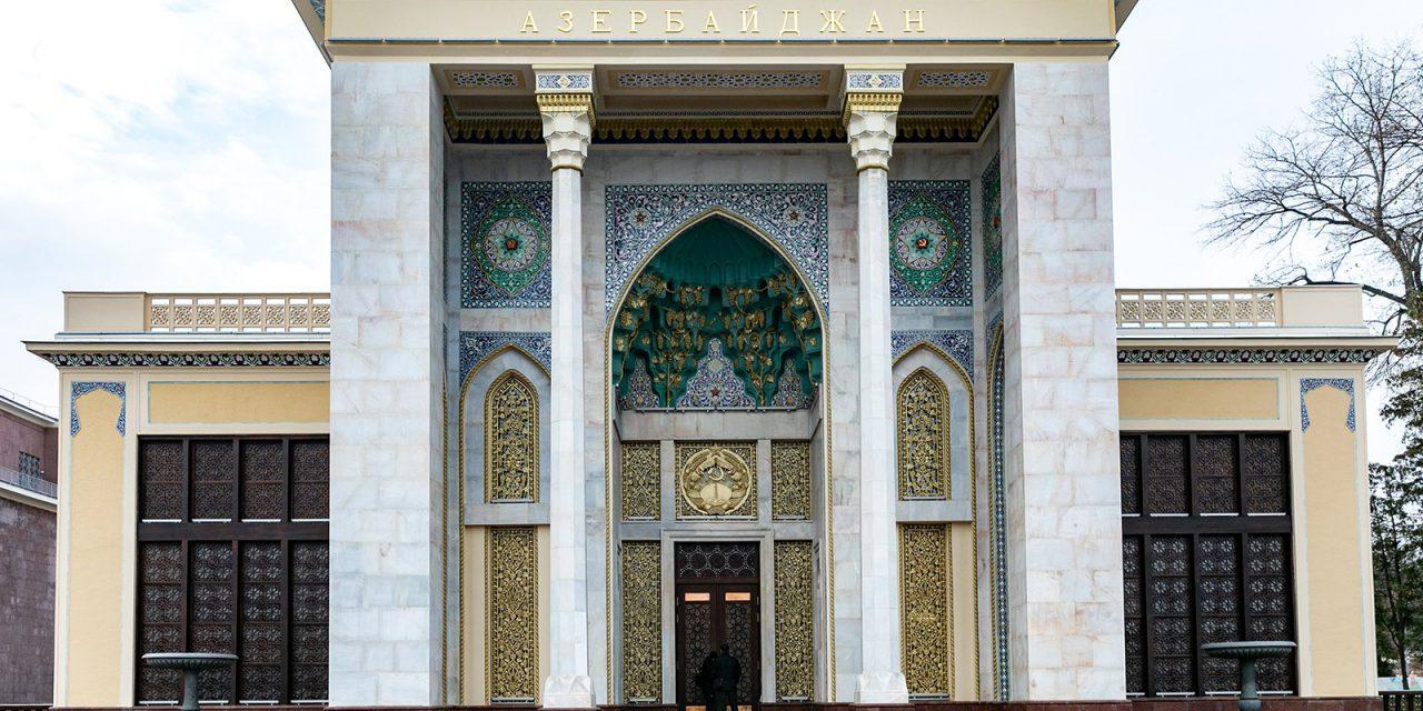 На ВДНХ после реставрации открылся павильон «Азербайджан»