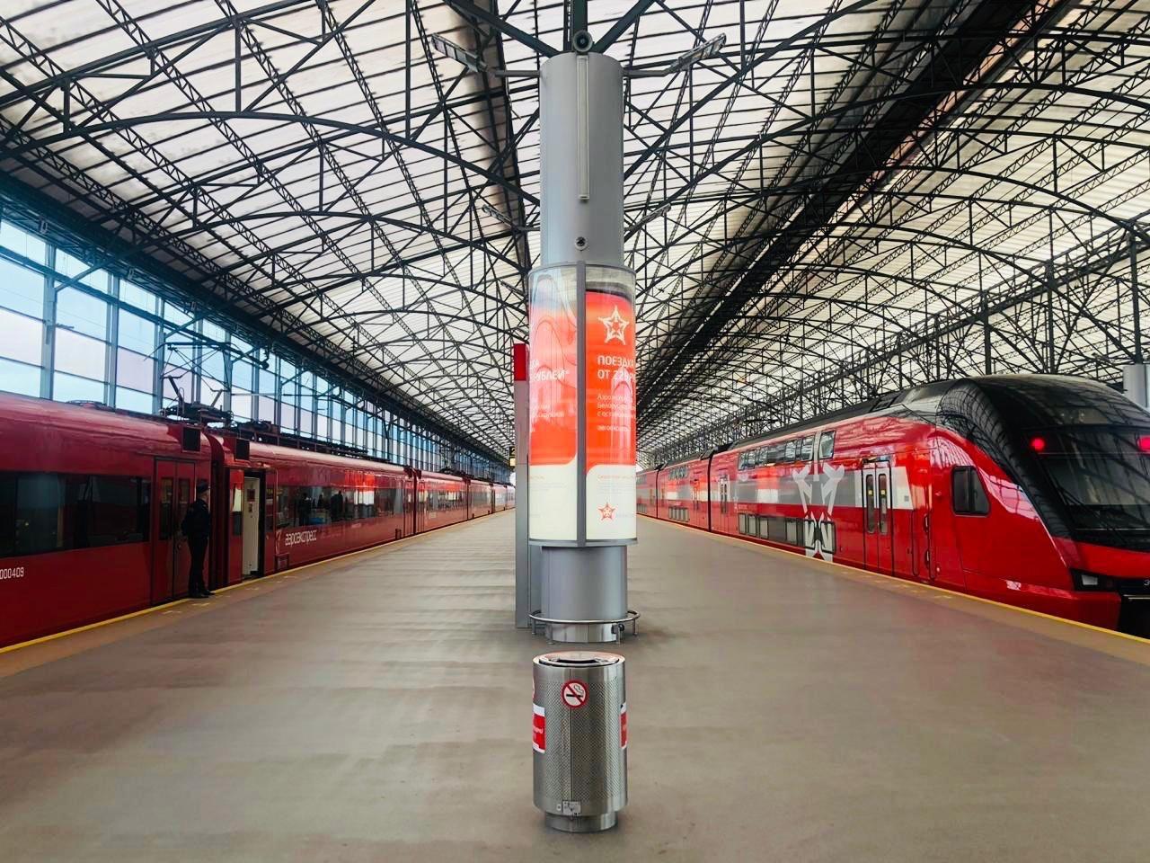 «Аэроэкспресс» запустит двухэтажные поезда в Шереметьево