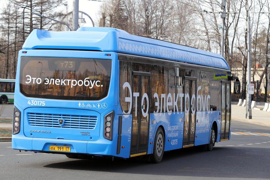 Электробусы вышли на новый маршрут на западе столицы