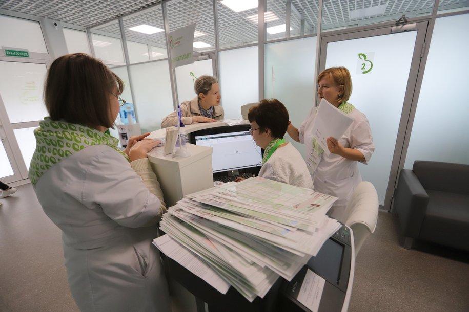 В понедельник московские поликлиники будут работать с 09:00 до 16:00