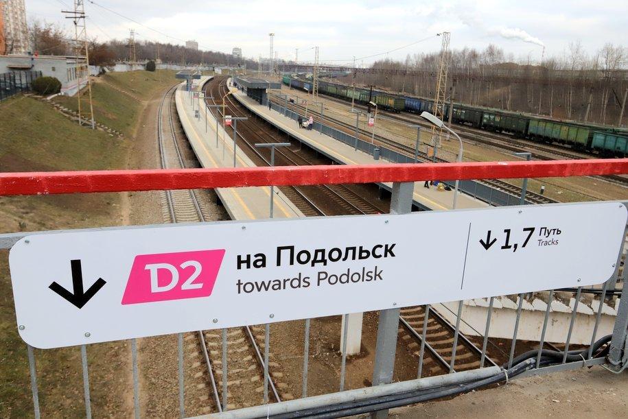 Более 165 схем Московского метро установлено на станциях МЦД