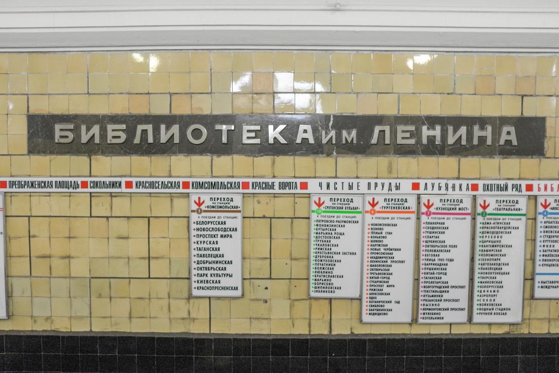 Три станции красной ветки метро в некоторые дни с 19 по 30 ноября будут открываться в 5:40 из-за учений