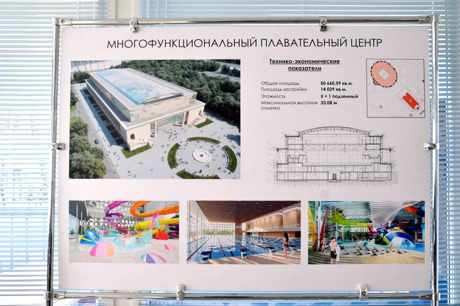 Дворец водных видов спорта в «Лужниках» откроется для посетителей 17 ноября