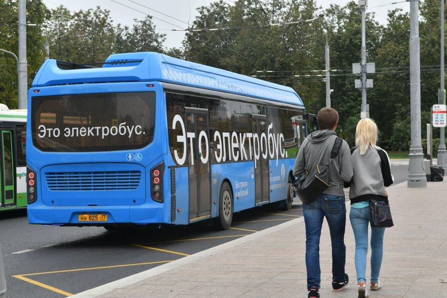 Два электробуса будут возить пассажиров от Киевского вокзала