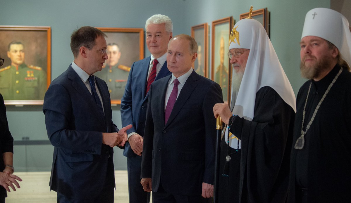 Мэр Москвы вместе с Владимиром Путиным и Патриархом Кириллом открыл выставку «Православная Русь»