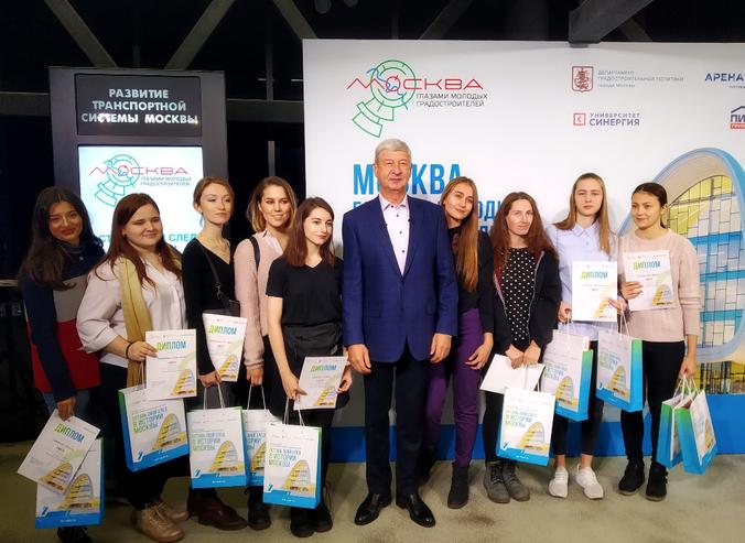 Подведены итоги конкурса «Москва глазами молодых градостроителей»