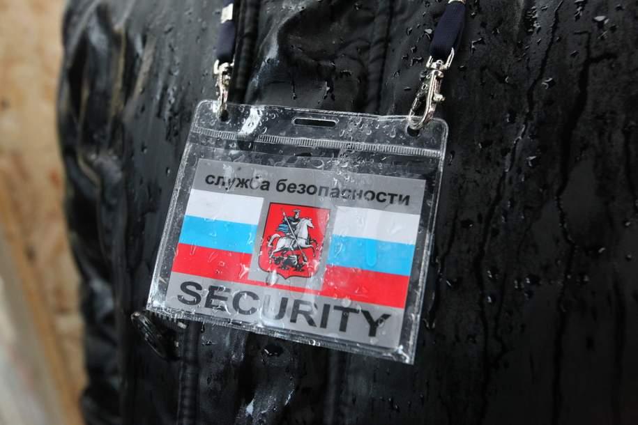 С 2011 года в Москве построено 34 объекта безопасности