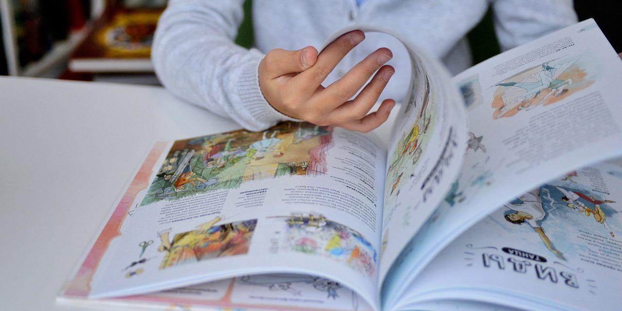 Фестиваль «Вселенная книг» пройдет в московских библиотеках