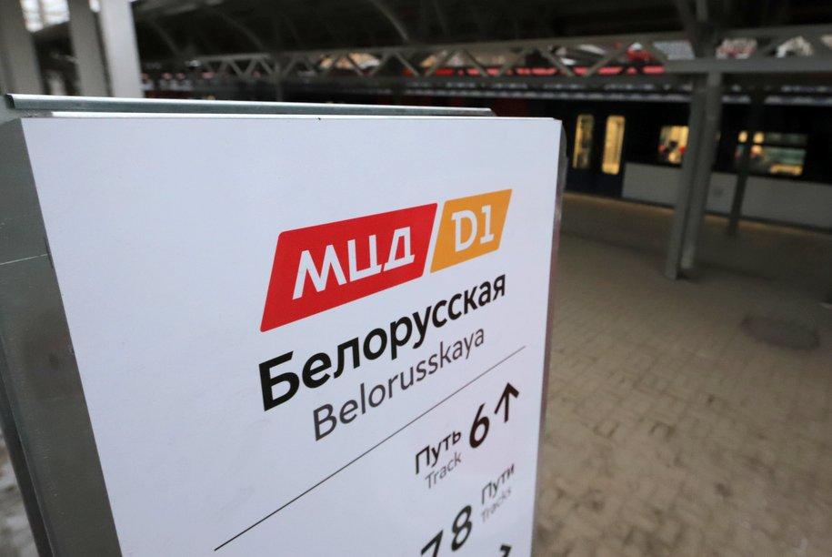 Финальное тестирование системы оплаты проезда начали на станциях МЦД