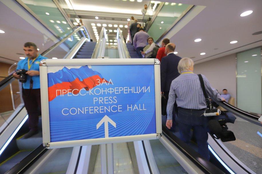 Большая пресс-конференция Владимира Путина начнётся в 12:00