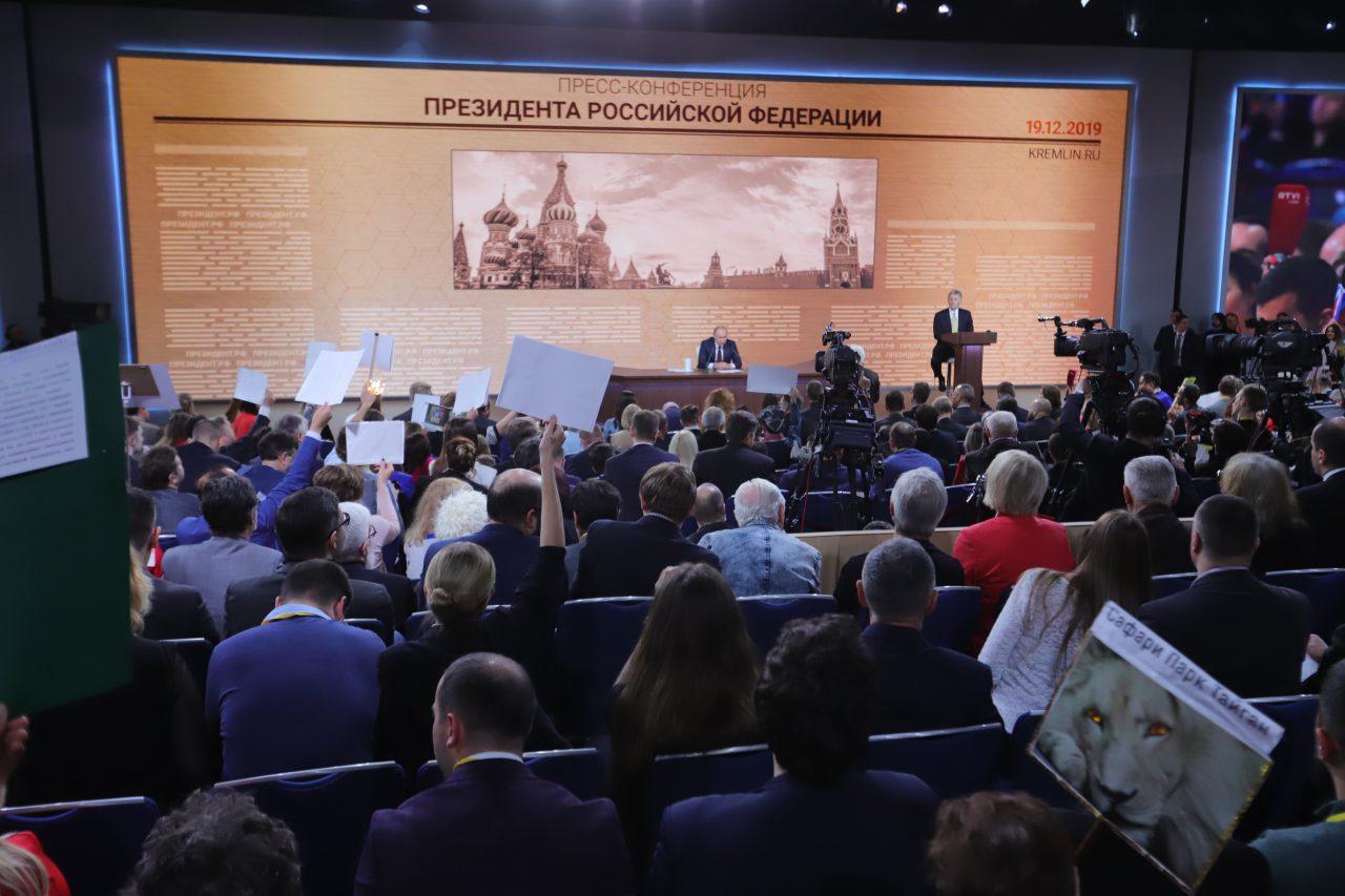 Около 550 млрд руб. будет дополнительно выделено на первичное звено здравоохранения — Владимир Путин