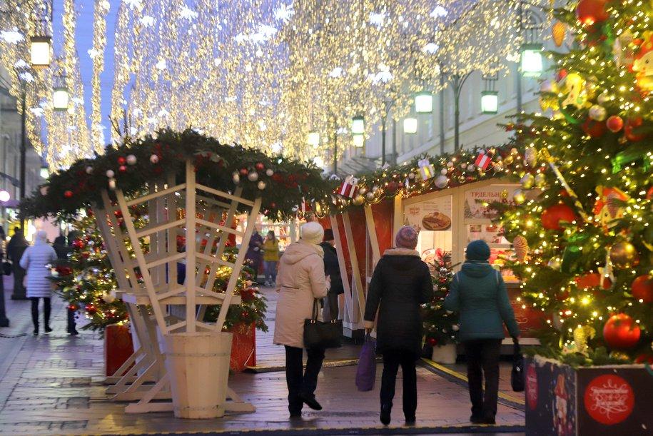 Движение в центре Москвы перекрыто и ограничено по 8 января