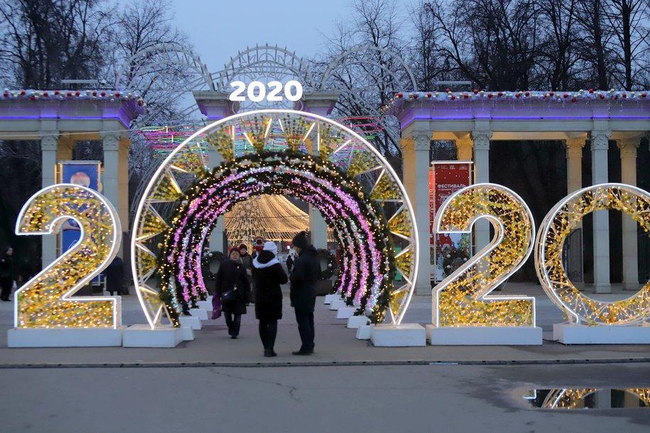 На Тверском бульваре открылась фотовыставка «Огни Москвы»