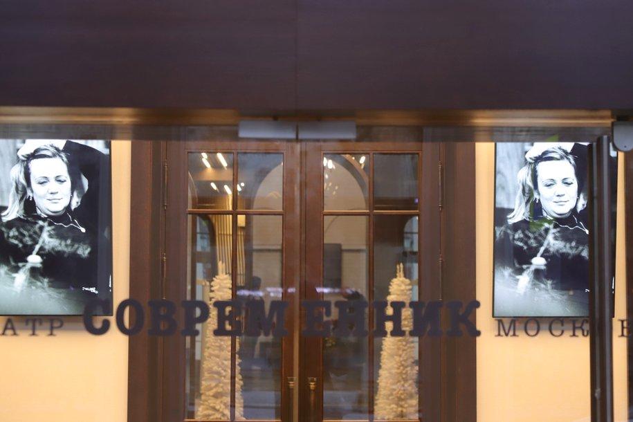 Прощание с художественным руководителем «Современника» Галиной Волчек в театре начнется в 9:00 29 декабря