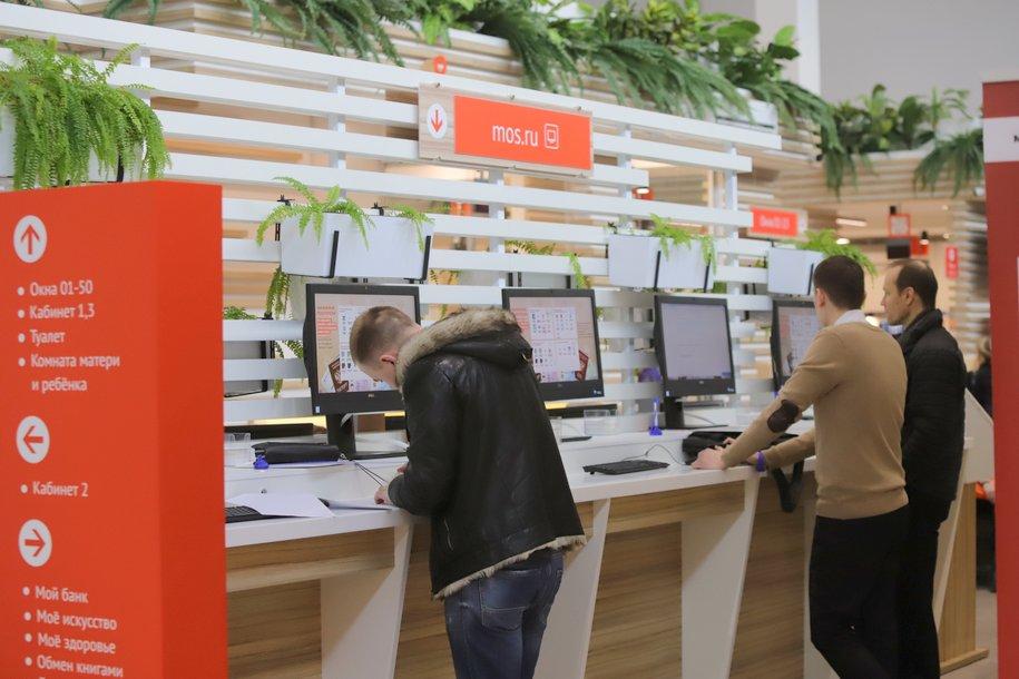 Сотрудники центров «Мои документы» поздравят москвичей с Новым годом