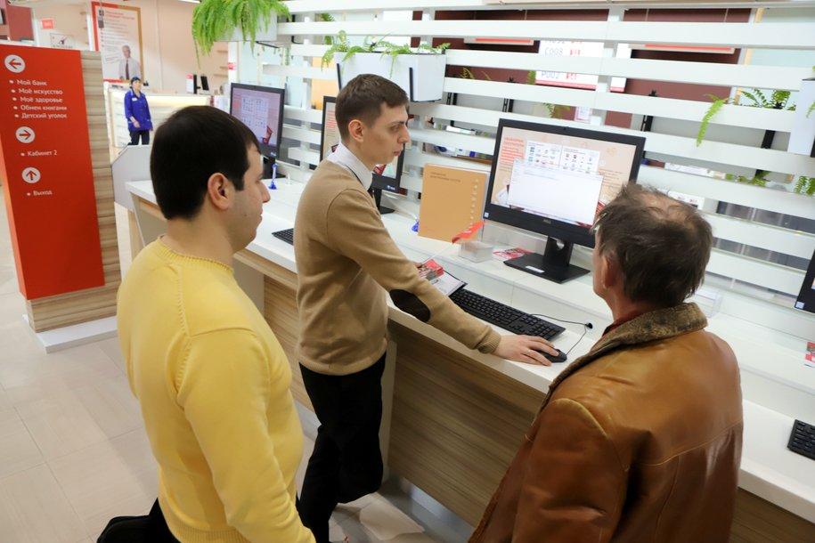 Во Дворце госуслуг на ВДНХ за год подали почти 13 тысяч заявлений о регистрации недвижимости