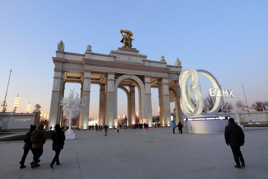 Ассамблея «Здоровая Москва» пройдет в павильоне ВДНХ №75 с 16 по 19 января