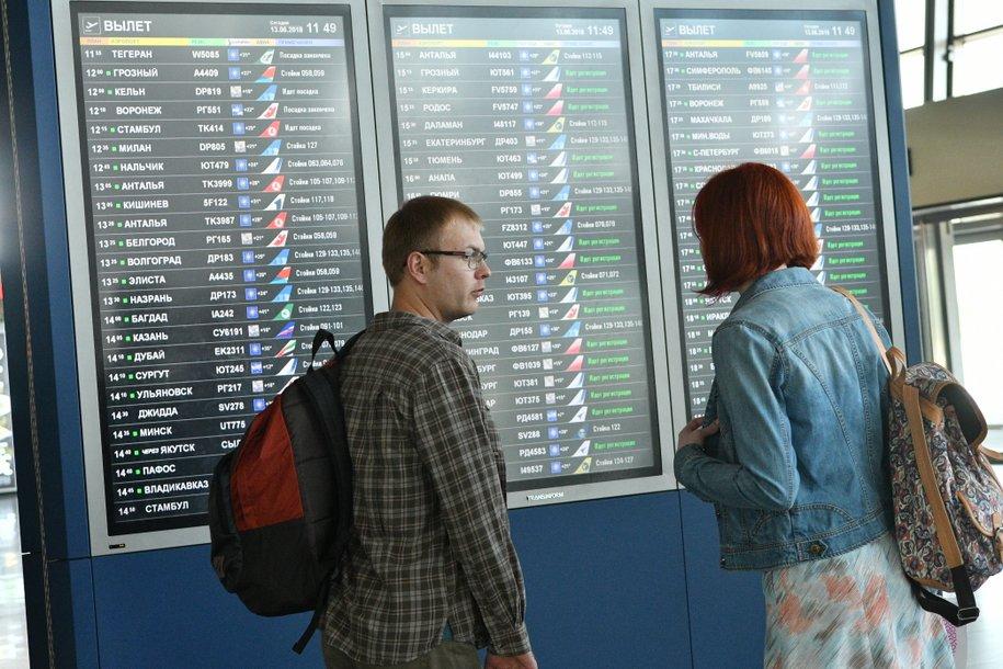 Пассажиропоток аэропорта Внуково впервые в своей истории превысил 23 млн человек