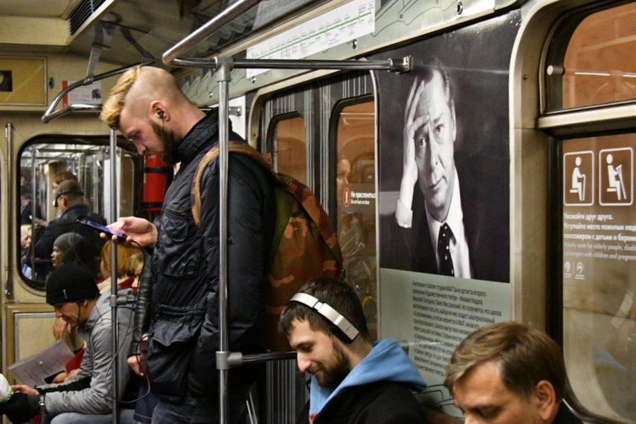 Москвичи-мужчины стали чаще обращаться к психологам