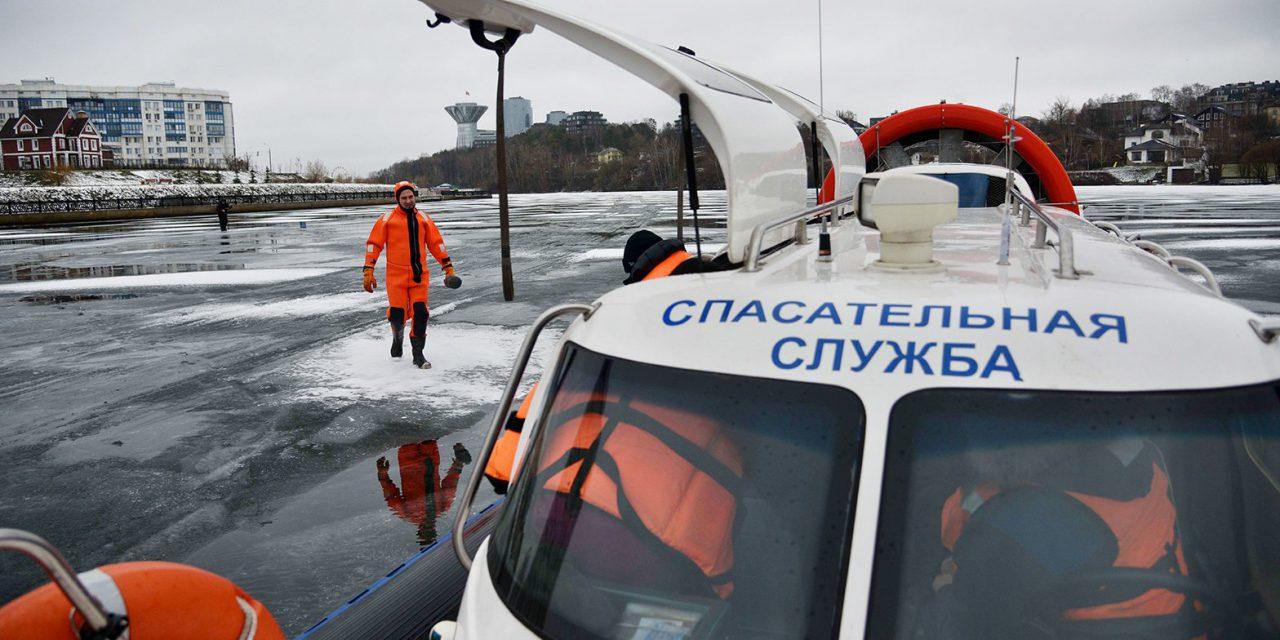 Московские спасатели перешли на усиленный режим работы