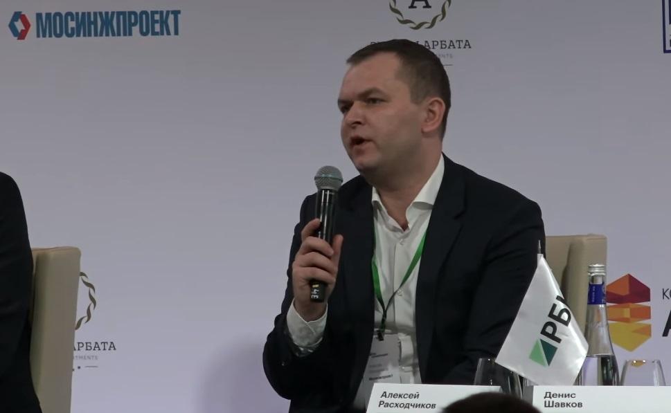 «Проекты ТПУ требуют привлечения инвестиций» – Расходчиков