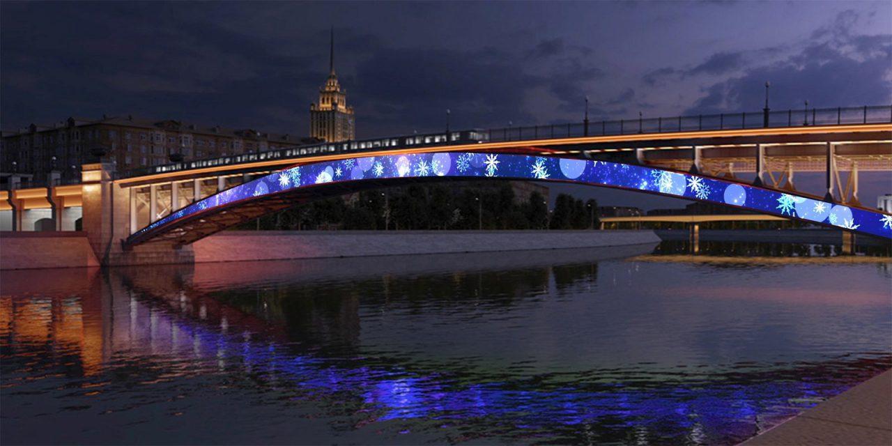 На Смоленском метромосту включили новогоднюю иллюминацию