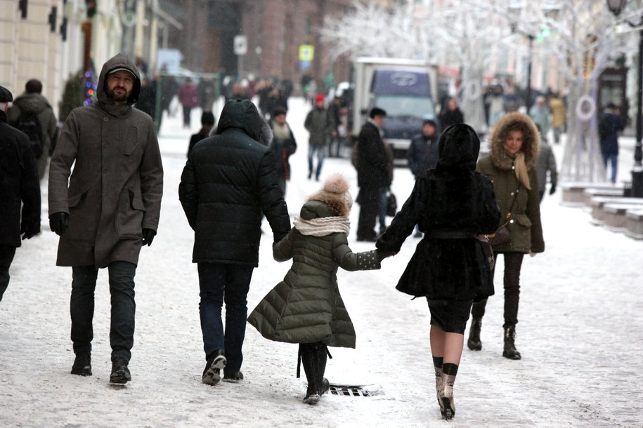 МЧС предупредило жителей Москвы о сильном ветре, гололедице и мокром снеге до утра 22 января