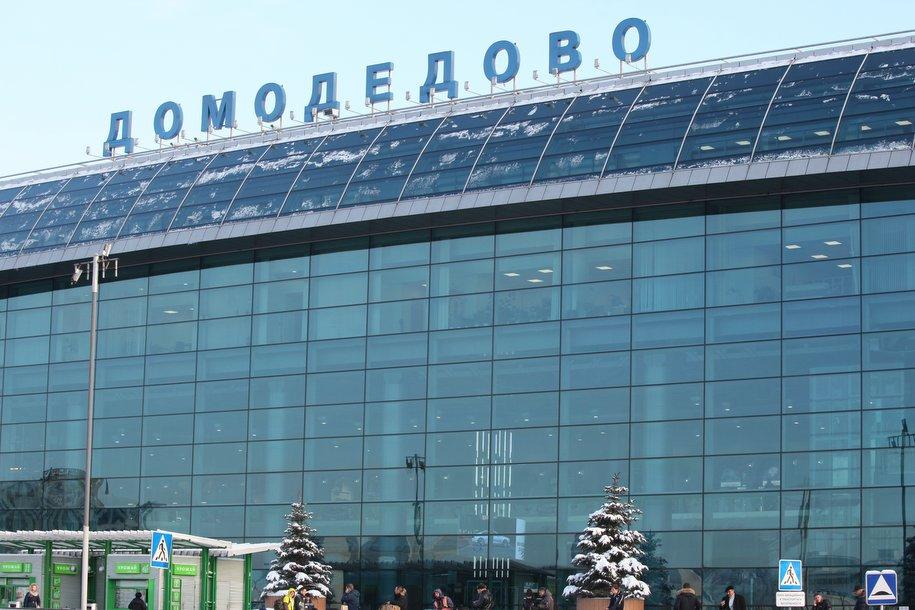 Московский аэропорт Домодедово подвел итоги 2019 года по пассажиропотоку