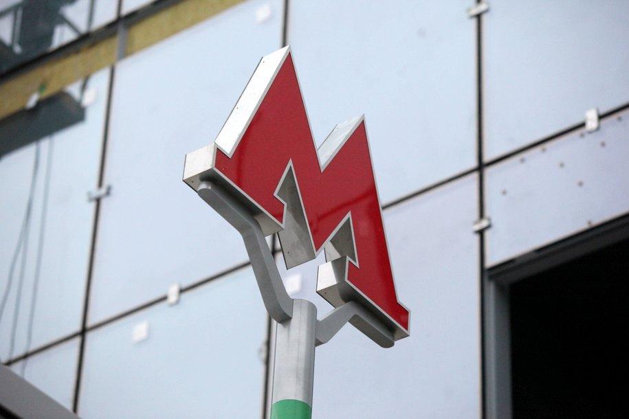 Режим работы южного вестибюля станции метро «Царицыно» изменится с 13 января