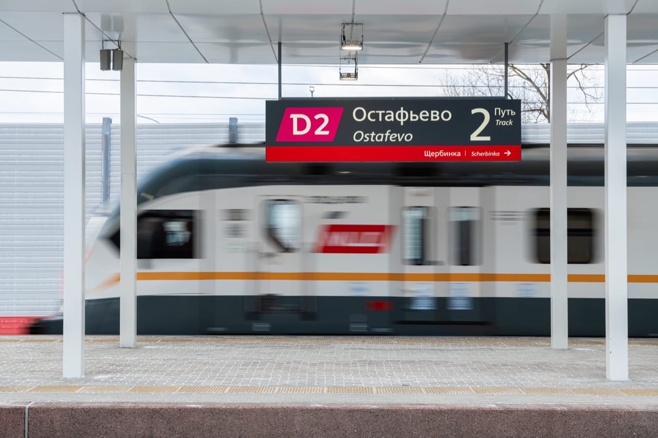 На базе платформы «Остафьево» построят транспортно-пересадочный узел